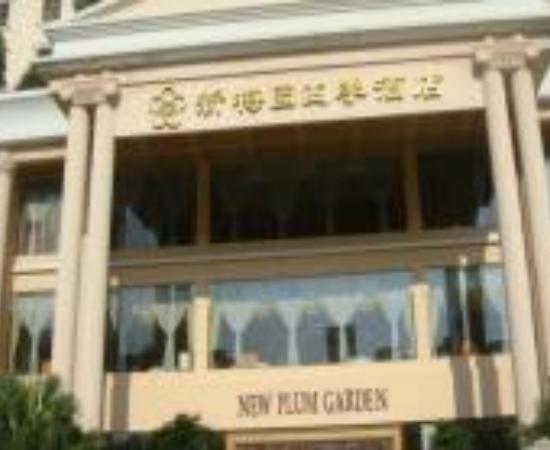 Xinmeiyuan Four Season Hotel Thumbnail