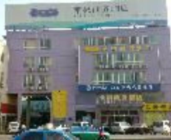 Apple Business Hotel Dezhou Railway Station Thumbnail