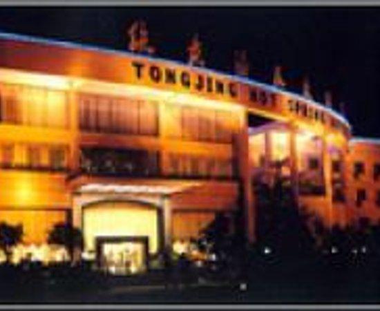 Tongjing Hotspring Holiday Village Thumbnail