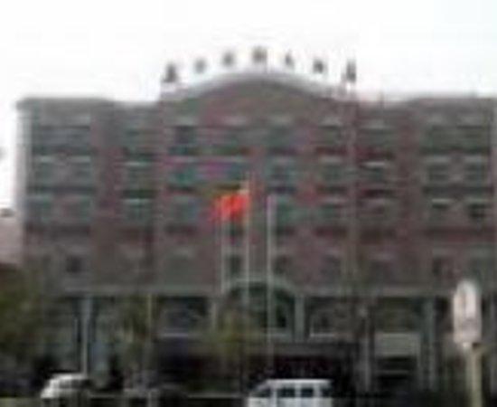 Suyi Lexiang Hotel Thumbnail