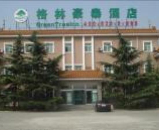 7 Days Inn (Beijing Communication University of China): Green Tree Inn (Beijing Communication University of China Shuangqiao) Thumbnail