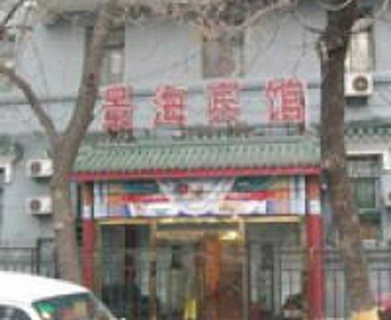 Jinghai Binguan Thumbnail