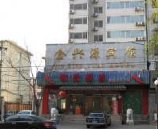 Jinxinyuan Hotel Thumbnail