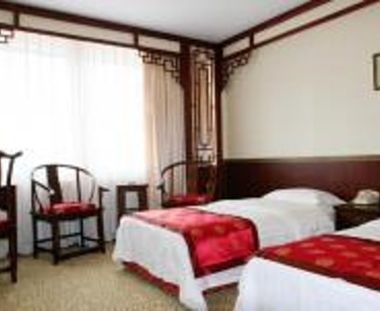 The Quomolangma Hotel Beijing China Thumbnail