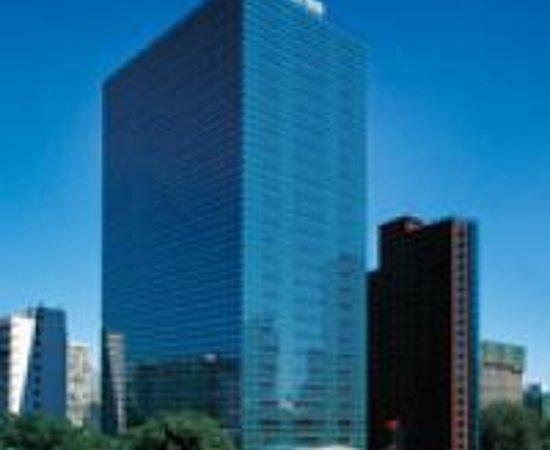 Photo of Fuxing International Centre Beijing