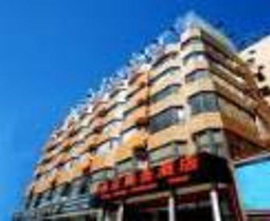 Super 8 Beijing Zhongguancun Yongzheng: Yongzheng Business Hotel (Beijing Haidian South Road) Thumbnail
