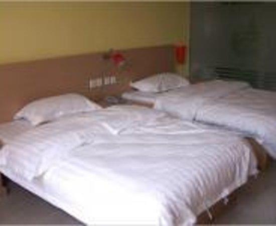Hi Inn Beijing Industry University : Long Fu Gong Hotel (Dawang Road) Thumbnail