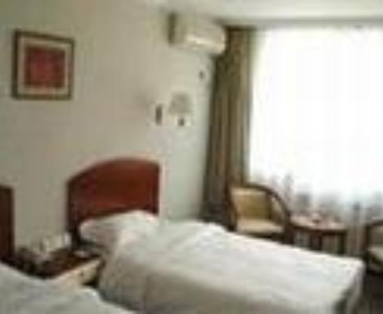 Super 8 Hotel Beijing Xi Zhi Men: Super 8 (Beijing Xizhimen) Thumbnail