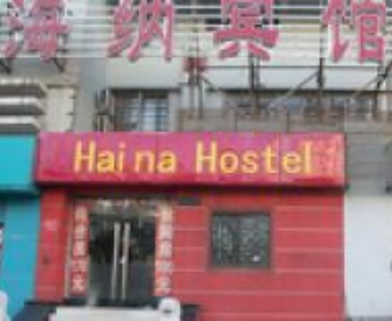 Haina Hotel Thumbnail