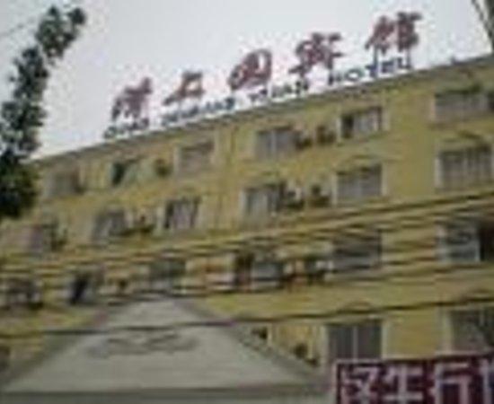 Qingshangyuan Hotel Thumbnail