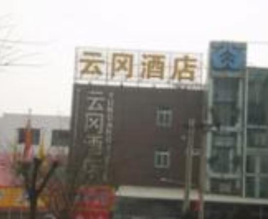 Yun Gang Hotel Thumbnail