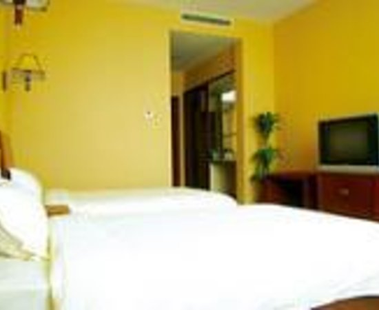 Youth Holiday Hotel (Beijing Yizhuang): Youth Holiday Hotel Thumbnail