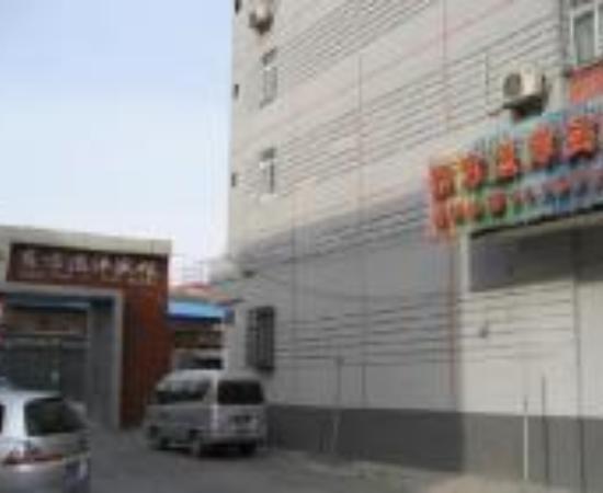 Jinjiang Inn Beijing Dongzhimen Diplomatic District: Dongfang Yiyang Hotel Thumbnail