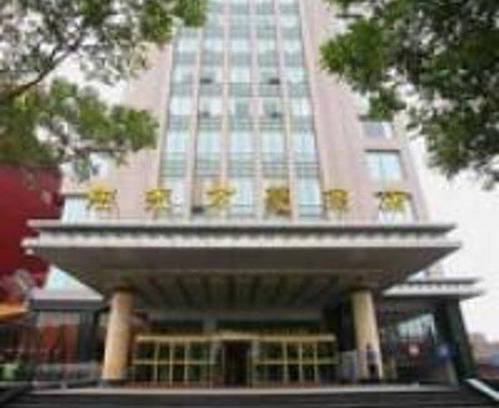 Photo of Yangguang Wanhao Hotel Wuhai