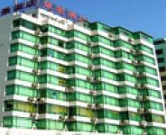 Home Inn Shaoguan Wujiangqiao Zhongshan Park: Quanjing Hotel Thumbnail