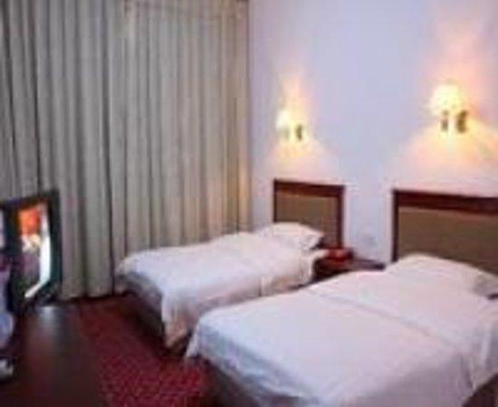 Photo of Jinshao Hotel Shaoguan