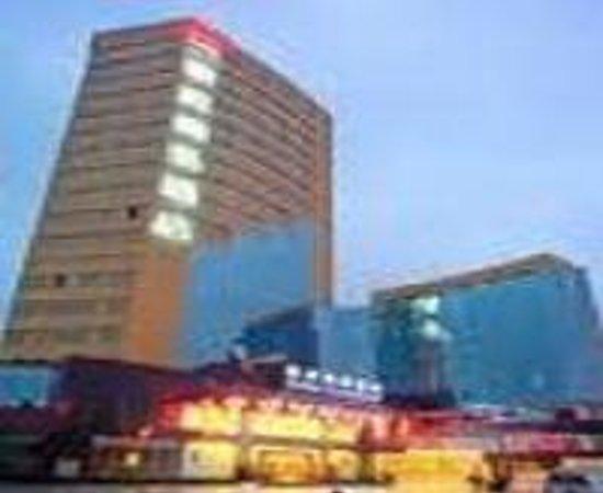 Photo of Yishan Business Hotel Shaoguan