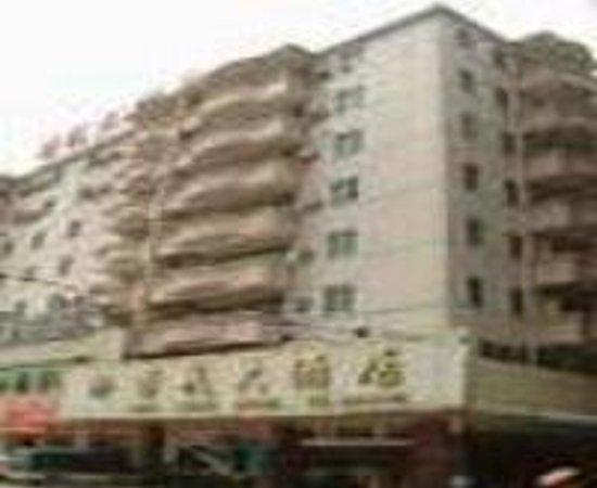 Photo of Cuiyuan Hotel Qingyuan