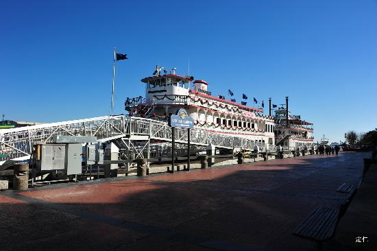 Savannah, GA: river front