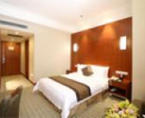 Blue Horizon Hotel Jinan Licheng: Blue Horizon Hotel Thumbnail
