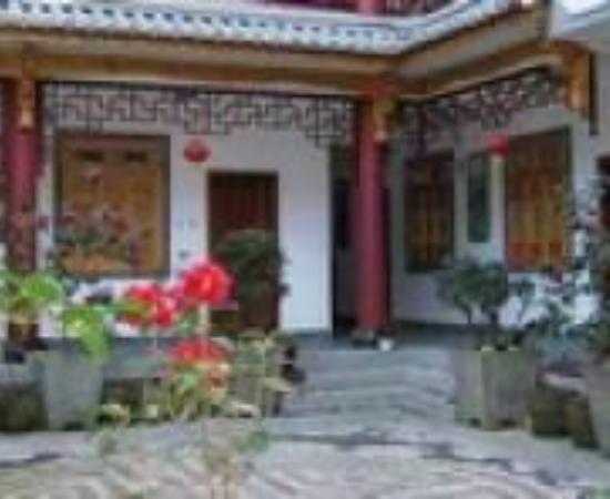 Dali Zongshuyuan Inn: Xiangshuyuan Hostel Thumbnail
