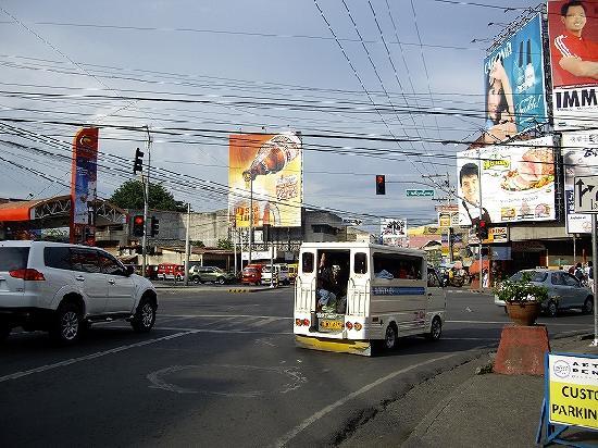 Davao City, Filipinas: ダバオの中心街