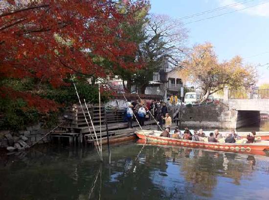 Yanagawa Ohana : Ohana Yanagawa-canal cruise dock