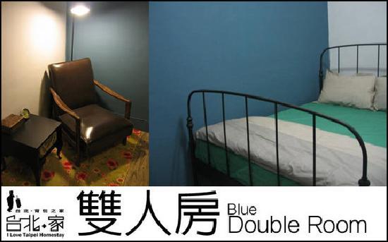Taipei Homestay(Wolong Street) : Double Room- Blue