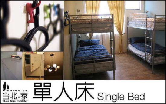Taipei Homestay(Wolong Street) : Single Beds Room / 4 beds