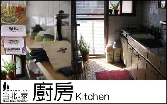 Taipei Homestay(Wolong Street) : Kitchen