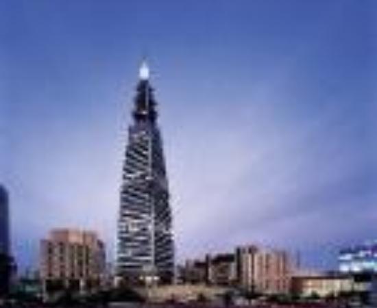 Al Faisaliah Hotel, A Rosewood Hotel Thumbnail