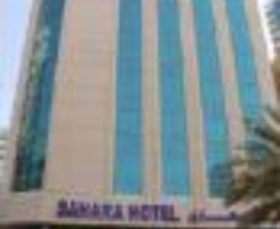 Sahara Hotel Thumbnail