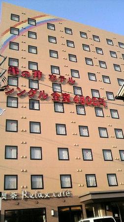 Hotel AZ Miyazaki Sadowara