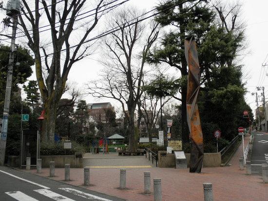 شيبويا, اليابان: 公園の入り口