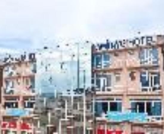 Aponye Hotel Thumbnail
