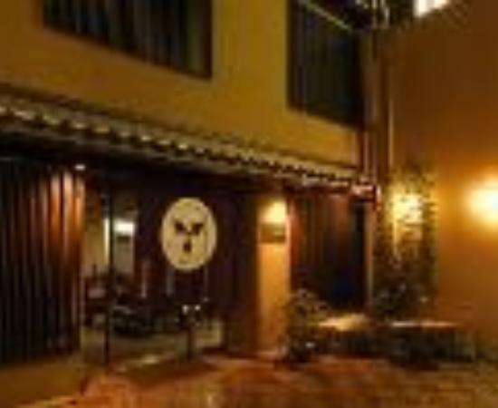 โรงแรมอีตะ: Hotel Iida Thumbnail