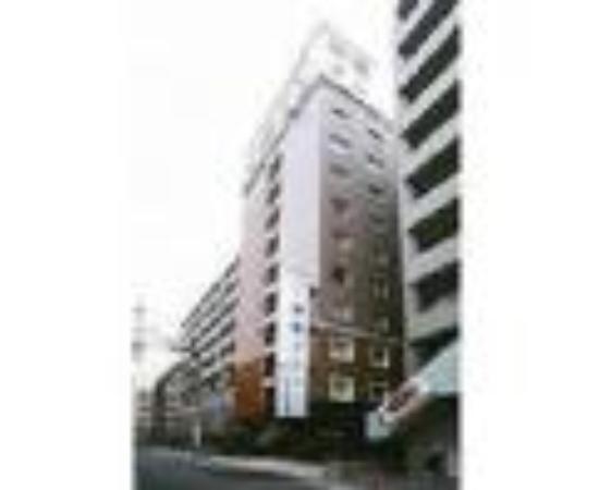 Photo of Toyoko Inn Yokohama Tsurumi-Eki Higashi-Guchi