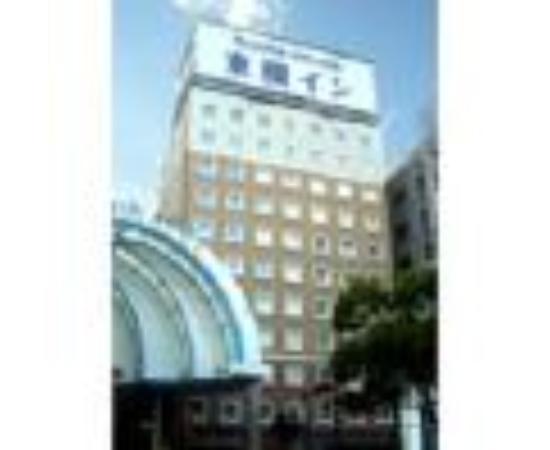 Photo of Toyoko Inn Takamtsu Hyogo-Machi Takamatsu