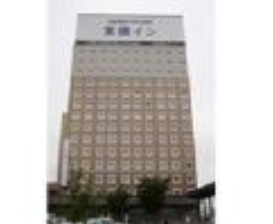Photo of Toyoko Inn Hirosaki Station