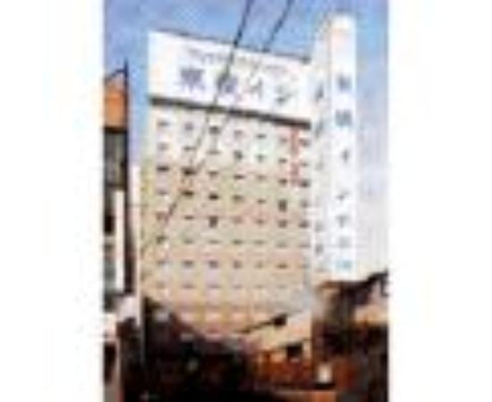 Toyoko Inn Ichinosekiekimae