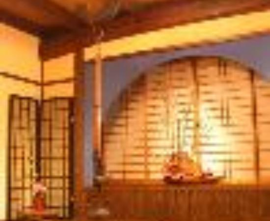 Photo of Minshuku Kuwataniya Takayama