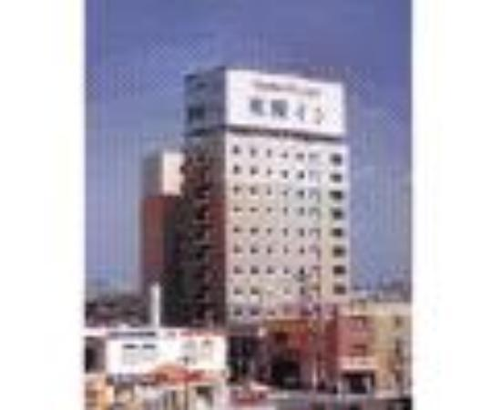 Photo of Toyoko Inn Hachinohe-ekimae