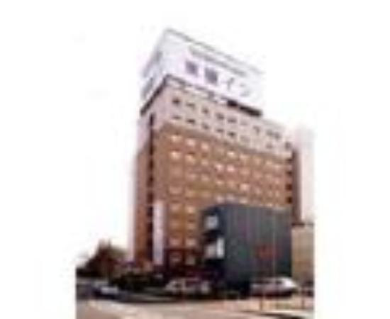 Toyoko Inn Kokuraeki Minamiguchi