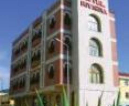 Photo of Hotel Riviera Vlore