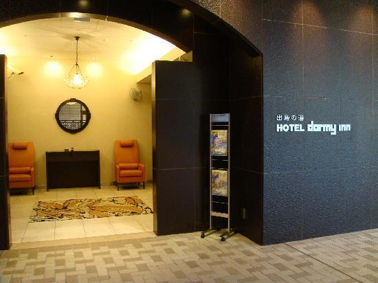 Hotel Dormy Inn Nagasaki: エントランス