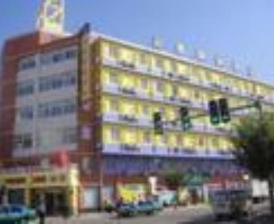Home Inn Dongying Taihangshan Road Bus Station: Home Inn (Dongying Taihangshan Road) Thumbnail