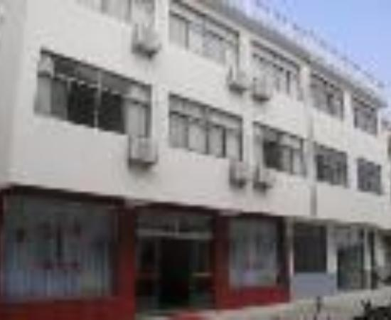 Lvyou Hostel Mount Jiuhua Thumbnail