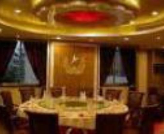 Photo of Hua Xia Hotel Dazhou