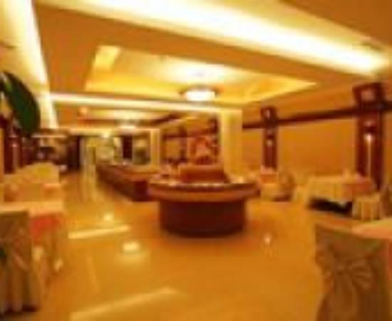 Dazhong Garden Hotel Thumbnail