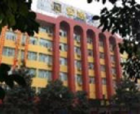 An-e Hotel Leshan Baiyang Road: An-e Hotel (Leshan Baiyang Road) Thumbnail